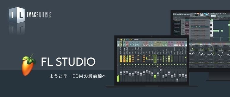 fl studio hookup